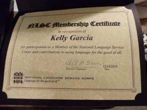 I love having a certificate to add to my portfolio!